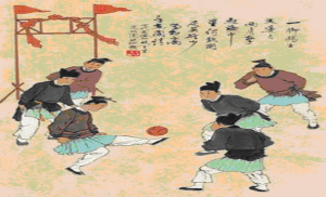 soccer-history-ancient-china